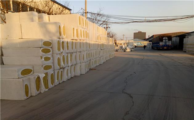 岩棉防火保温板产品图片